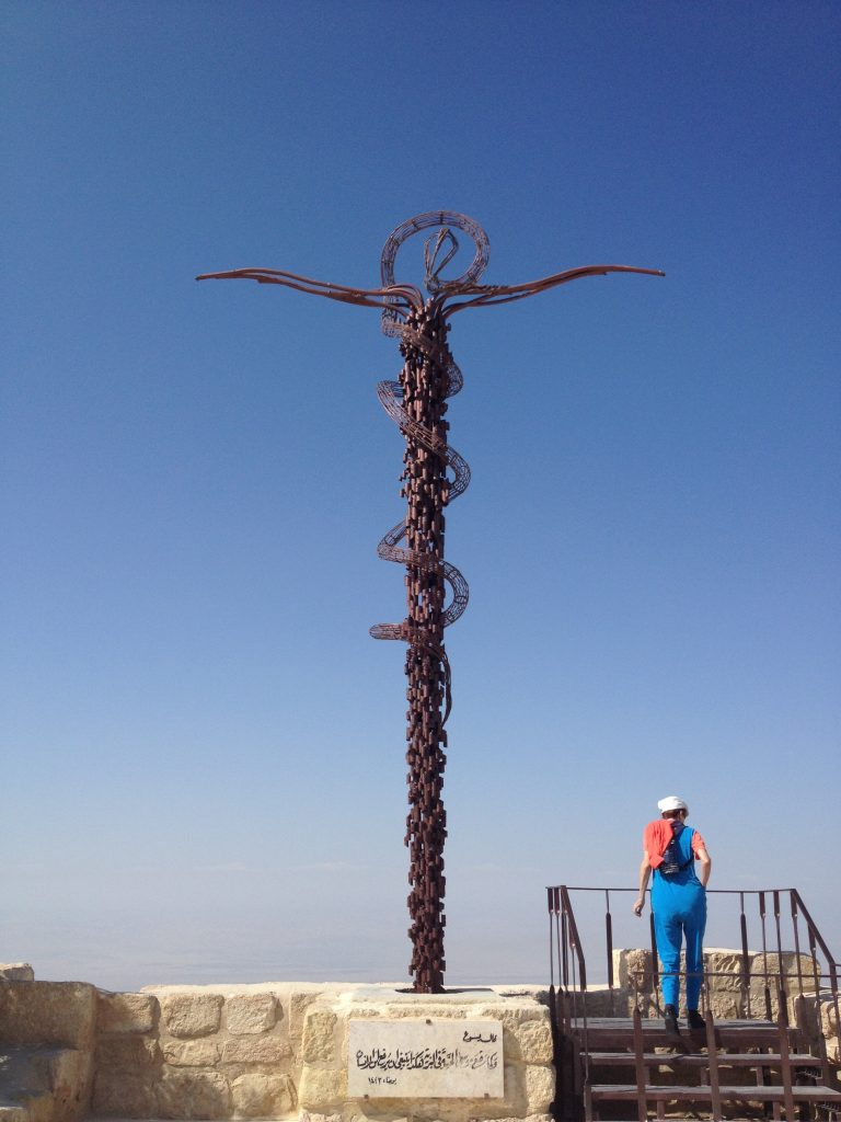 A sculpture of Moses' staff