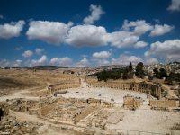 Tala Jerash