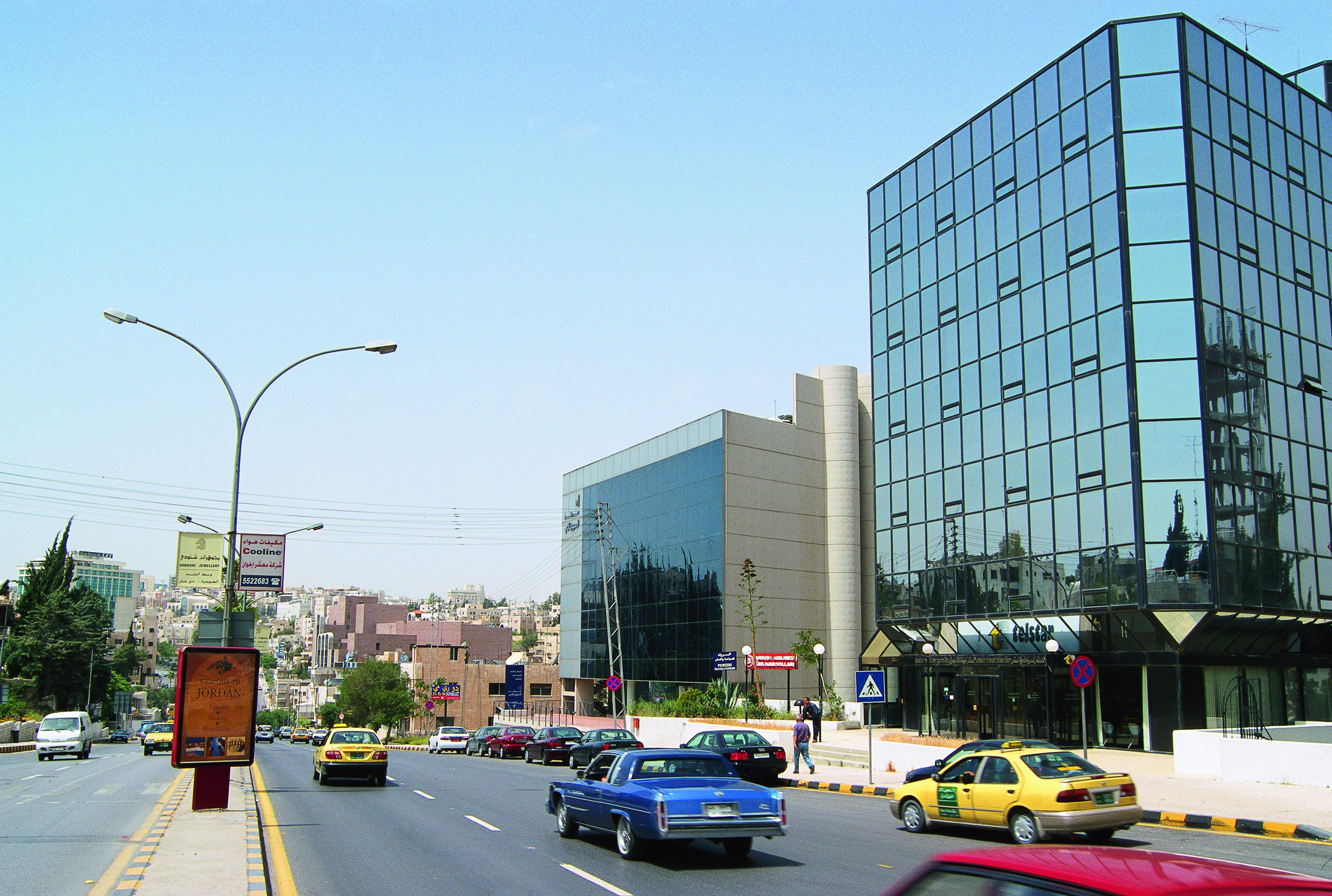 Amman 3