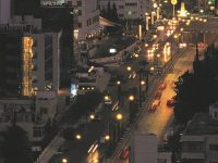 Amman (1)