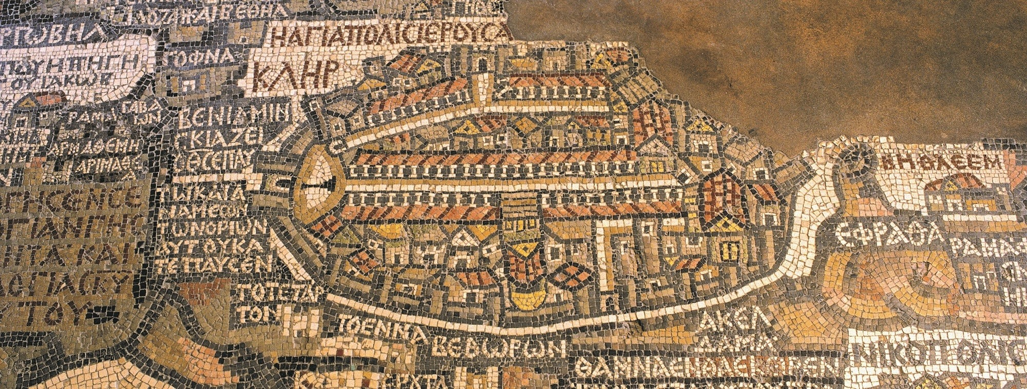 Amman, Madaba, Mount Nebo & Petra - Experience Jordan on vienna genesis, macedonian renaissance, late antique and medieval mosaics in italy, joshua roll,