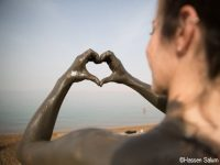 Heart in Dead Sea
